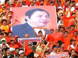 Trong lòng người hâm mộ Đà Nẵng, ông Nguyễn Bá Thanh đã là vua rồi!